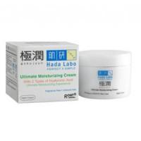 Gokujyun - Ultimate Moisturizing Cream (Night Cream) (40gr)